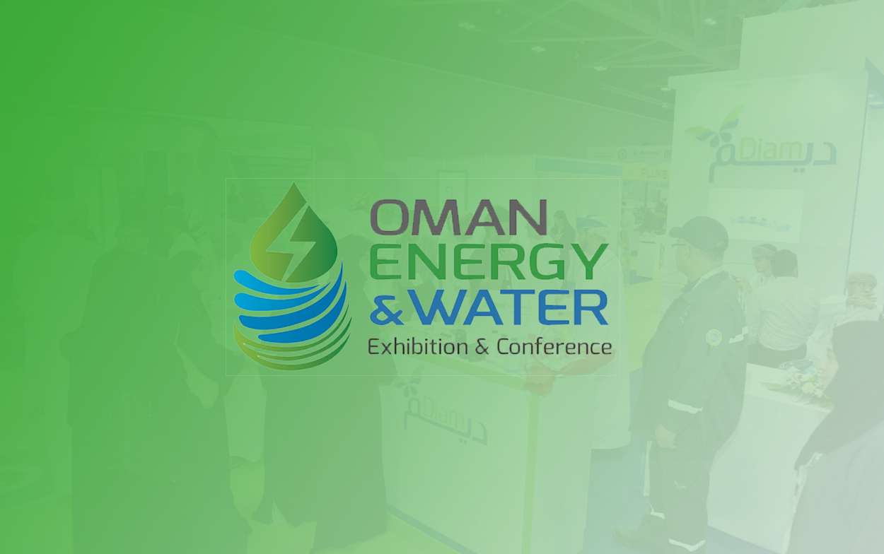 Oman Congress and Exhibition Center, Muscat, Oman